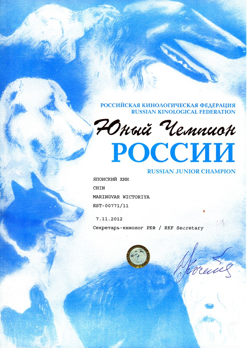 RUS JCH_0001
