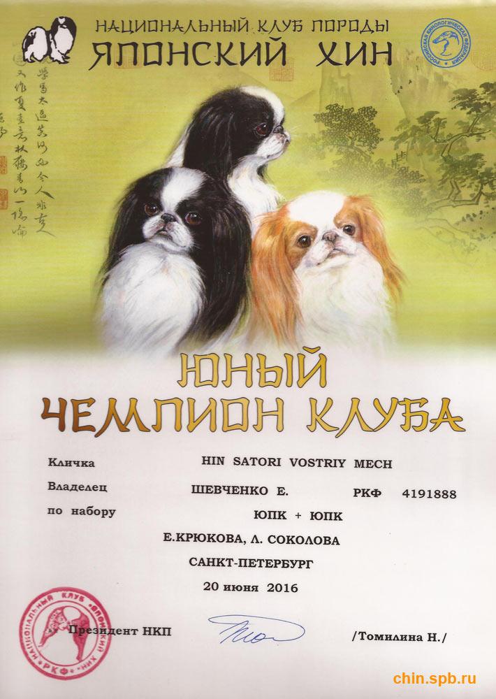 ЮЧНКП