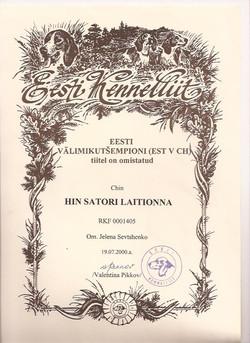 чемп эстонии