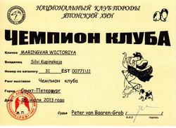 CH club RUS