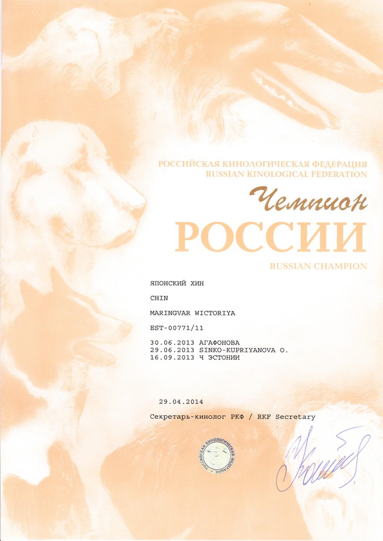RUS_CH_Wictoriya