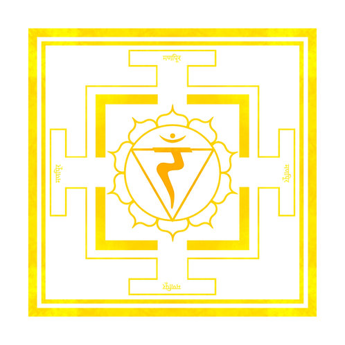 Solar Plexus Chakra- MANIPURA