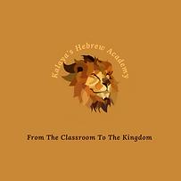 Copy of Kalaya's. Hebrew Academy -2.png
