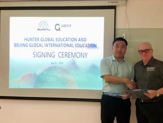 GlocalEdu and Hunter Global Education (HGE) Strategic Alliance