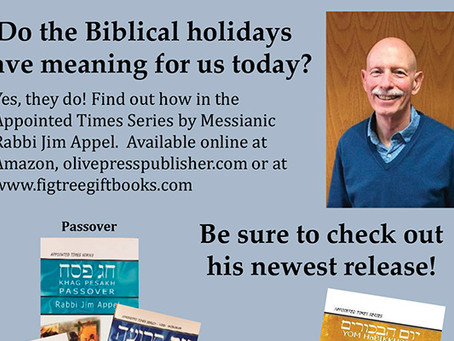 Do The Biblical Holidays Have Meaning For Us Today?