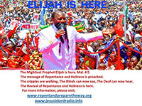 Ministry of Repentance and Holiness. Head office: Nairobi, Kenya. Phones: +254 715 276 091, +254 708 412 344, +254 777 944 578. Email: repentoffice@gmail.com Websites: www.repentandpreparetheway.org  www.jesusislordradio.info