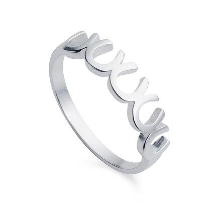 Christin Ranger Jewellery - Horseshoe Silver Ring