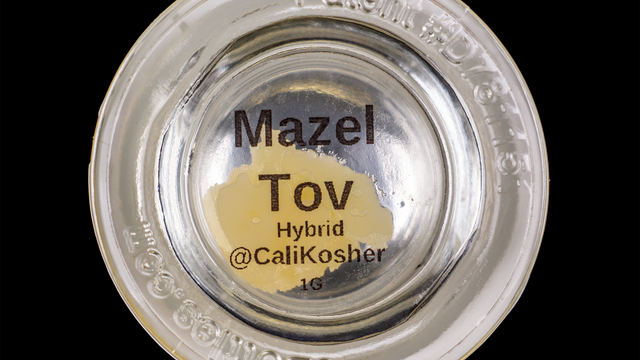 Cali Kosher Mazel Tov Frosting.png