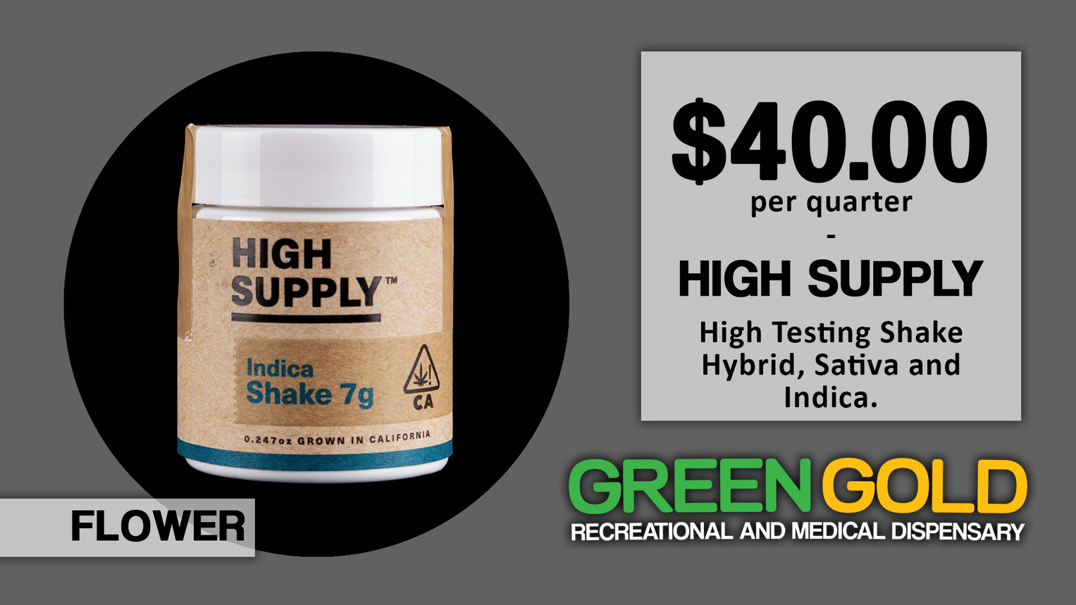High Supply Shake 7g.png
