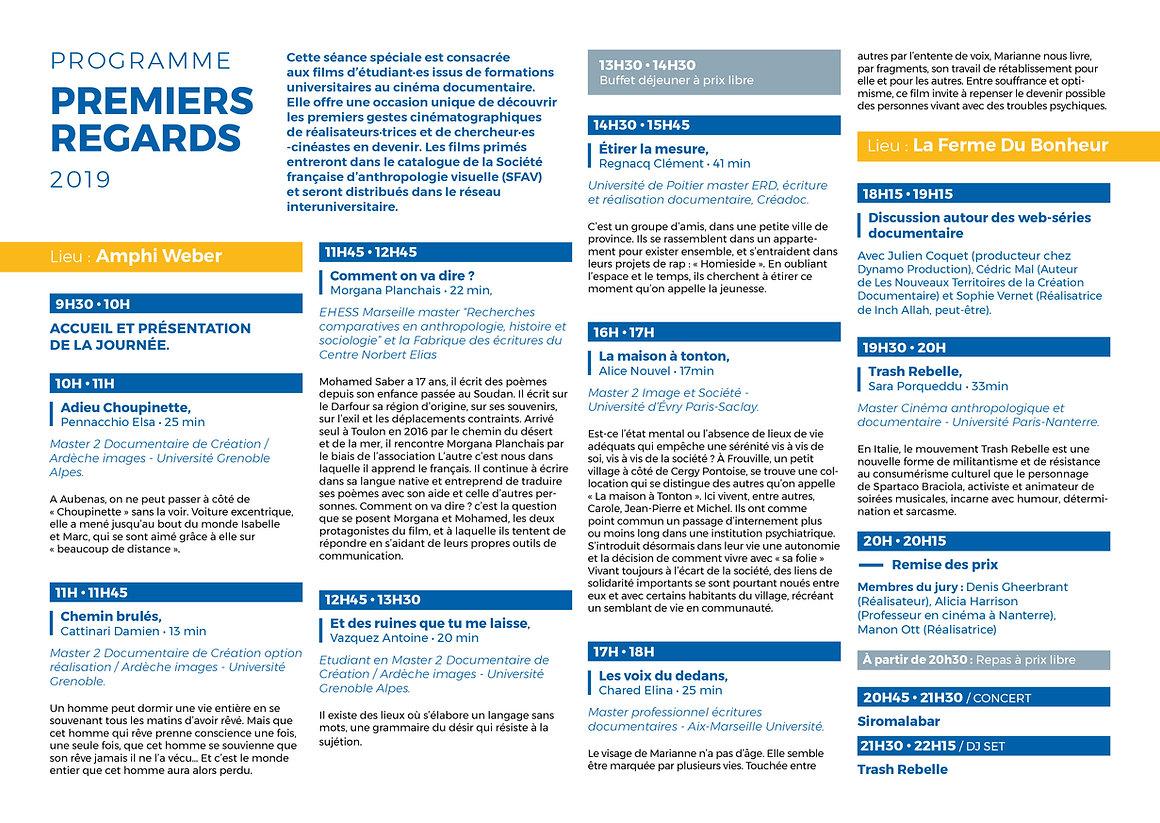 Programme-PremiersRegards-WEB.jpg