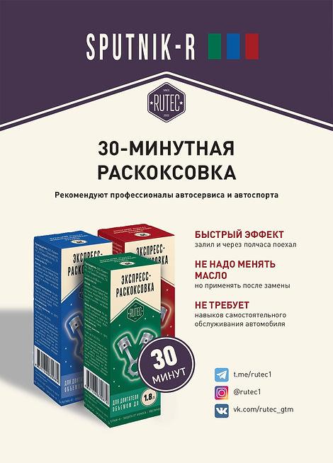 Listovka_print_2_page-0001.jpg