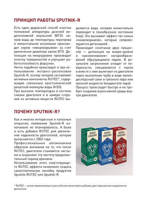 Listovka_1_print_page-0002.jpg
