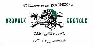Brovolk Green White.png