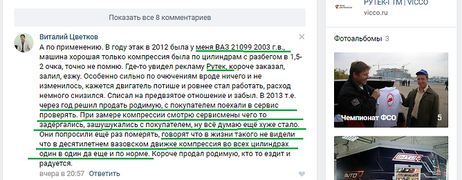 ваз_99.png