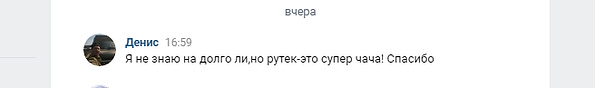 чача.png