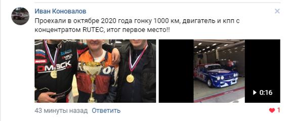 коновалов_волга.png