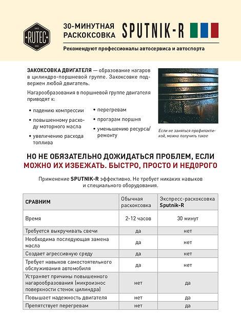 Listovka_1_print_page-0001.jpg