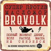 brovolk 300x300.png