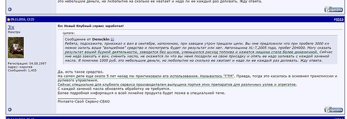 сузуковод_двс_цепь.png