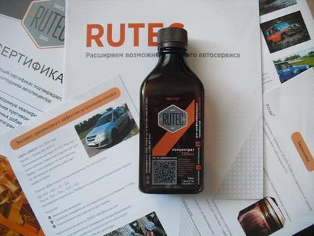 Обмен опытом: RUTEC-Hand-Made.