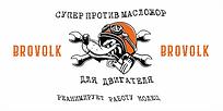 Brovolk Orange White.png
