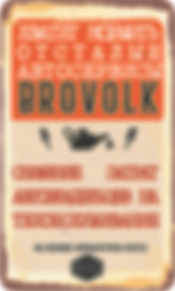 brovolk orange 240x400.jpg