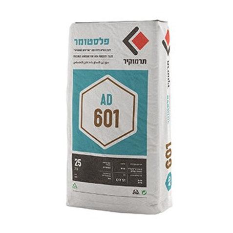 """דבק קרמיקה - פלסטומר 601 דבק אריחים לגבס שק 25 ק""""ג"""