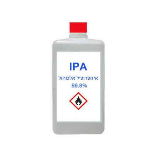 IPA - איזופרופיל אלכוהול 1 ליטר