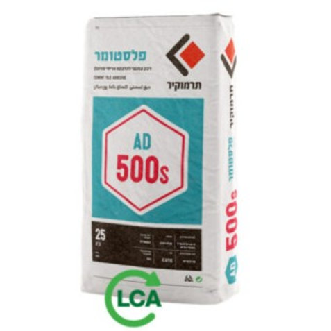 דבק קרמיקה - פלסטומר 500 -1 שק 25 קג