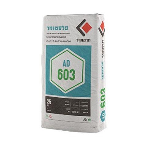 """דבק קרמיקה - פלסטומר 603  שק 25 ק""""ג"""