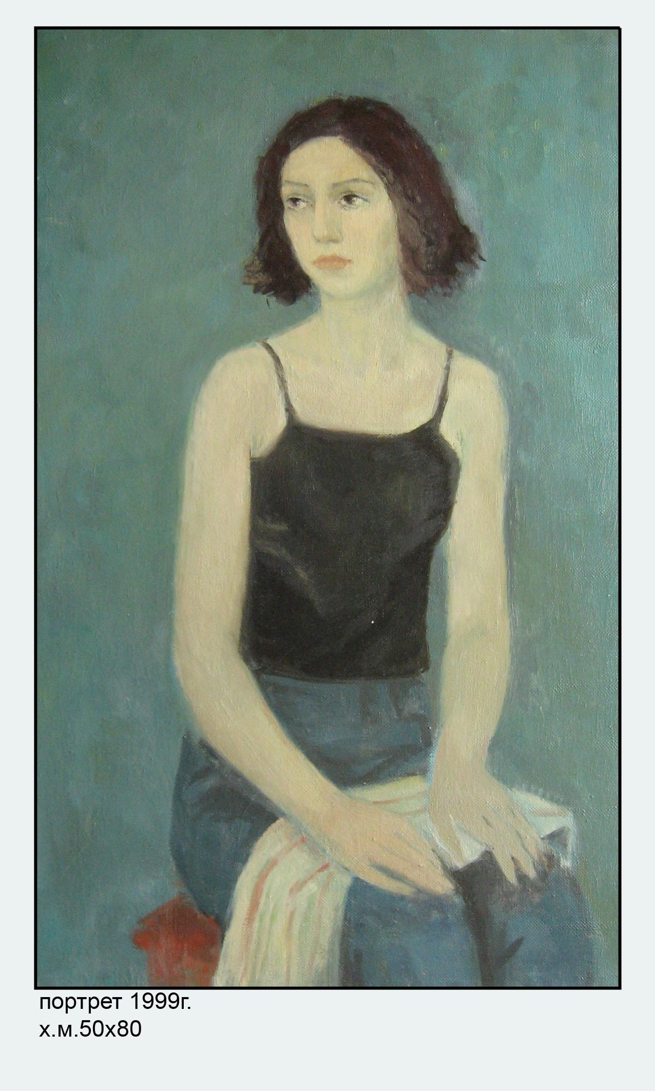 Портрет девушки на зеленом