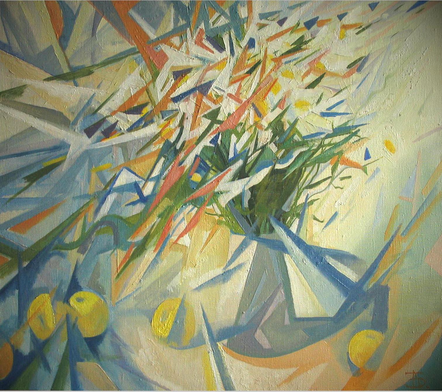 """""""Утро"""", 2004г."""