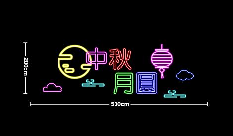 Moon_Festival-10.png