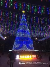 節日燈飾 | 樹木掛燈 | 燈簾 | Coray
