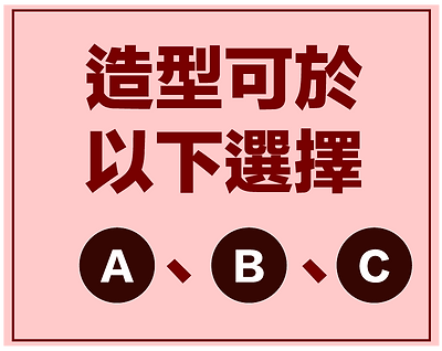 choice title png-10.png