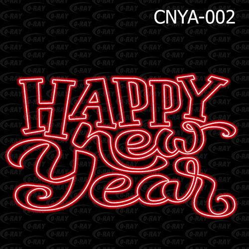 CORAY Happy New Year 燈飾