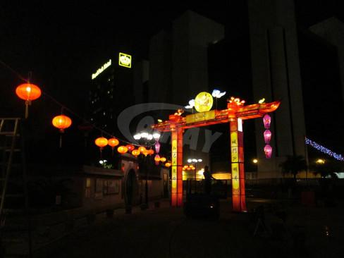 沙田中秋燈飾58.jpg
