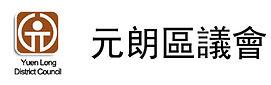 Y-元朗區-02.jpg