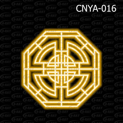 CORAY 中國結 燈飾