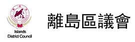 I-離島區-02.jpg