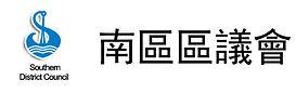 S-南區-02.jpg