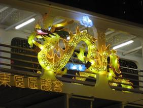 東區國慶燈飾5.jpg