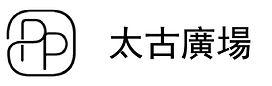 P-太古廣場-02.jpg
