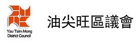 Y-油尖旺區-02.jpg