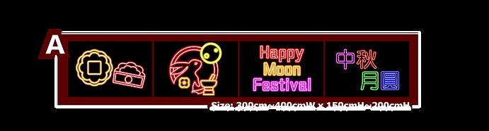 Moon_Festival-12.png
