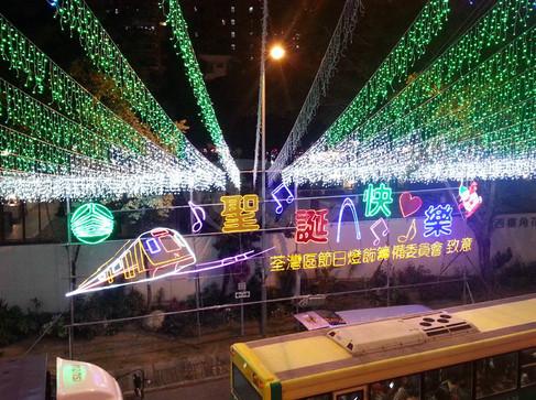 荃灣聖誕燈飾03.jpg