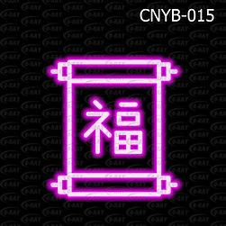 watermark_B_-15.jpg