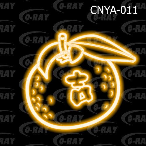 CORAY 大吉燈飾
