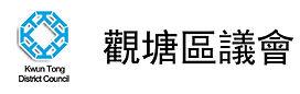 K-觀塘區-02.jpg