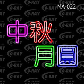 watermark_A-03.jpg